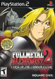 Fullmetal Alchemist 2: Curse of the Crimson Elixir (PlayStation 2)